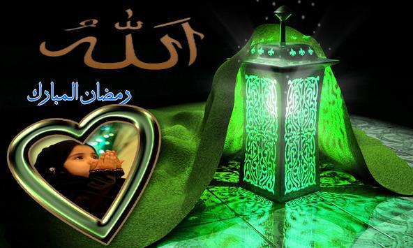 Eid Mubarak 2018 Photo Frames screenshot 5