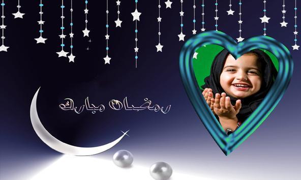 Eid Mubarak 2018 Photo Frames screenshot 6