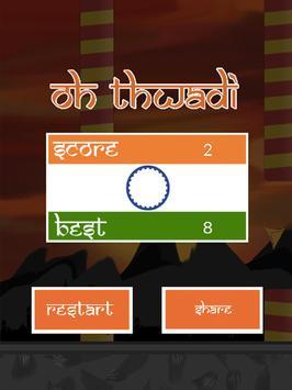 Flappy Singh screenshot 6