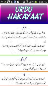 Lessons of Life:Urdu Hakayaat poster