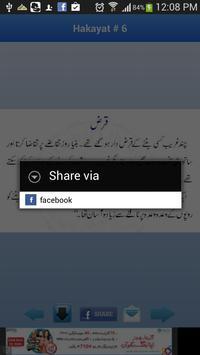 Lessons of Life:Urdu Hakayaat apk screenshot