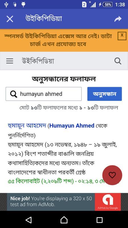 Bengali wikipedia english wikipedia bengali numerals bengali.