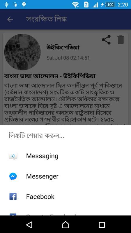 Bengali alphabet wikipedia wikimedia commons abugida png.