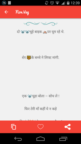 Dirty Jokes In Hindi Offline Apk 2 0 Download For Android Download Dirty Jokes In Hindi Offline Apk Latest Version Apkfab Com