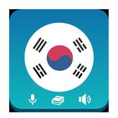 Learn Korean - Grammar アイコン