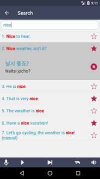 Learn Korean - Grammar apk スクリーンショット