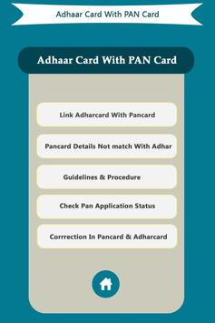 Link Aadhar Card with PAN Card poster