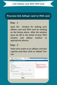 Link Aadhar Card with PAN Card apk screenshot