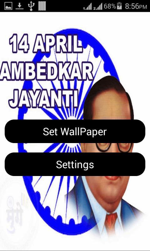 Dr B R Ambedkar Live Wallpaper For Android Apk Download