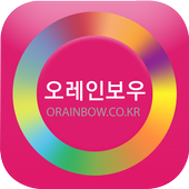 오레인보우-한국원예도소매 icon