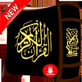 full mp3 qoran FREE downloader icon