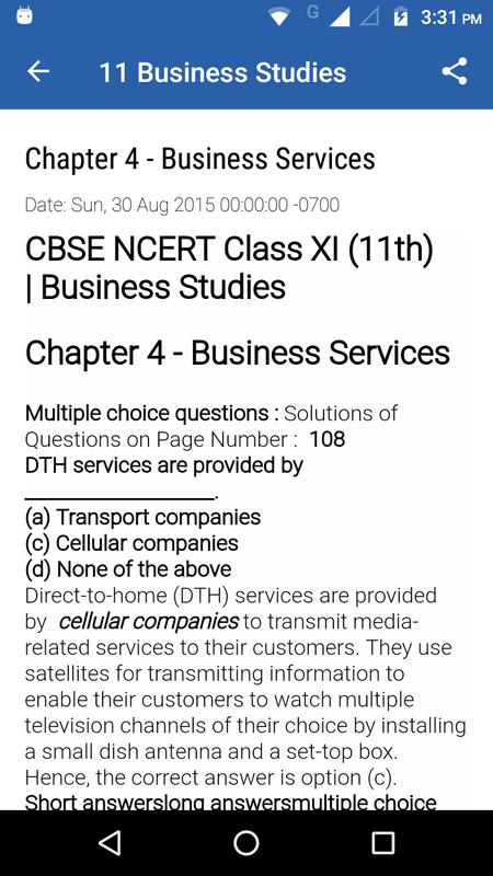 Class 11 business studies for android apk download class 11 business studies captura de pantalla 2 malvernweather Gallery