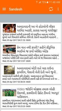 Gujarati Newspapers poster