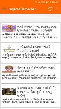 Gujarati Newspapers apk screenshot