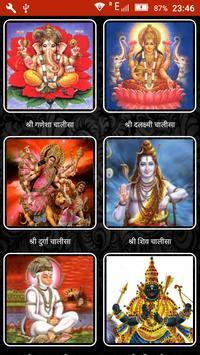 Chalisa Sangrah (Hindi) poster