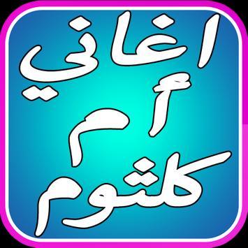#خط#خطي#رقعة#ام كلثوم#سيرة الحب#كلمات#حب