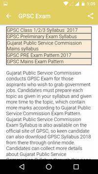 GPSC Exam screenshot 1