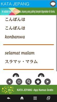 VOCAB JAPAN-INDONESIA - FREE screenshot 9