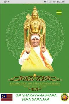 Om Sharavana Bhava: Malaysia poster