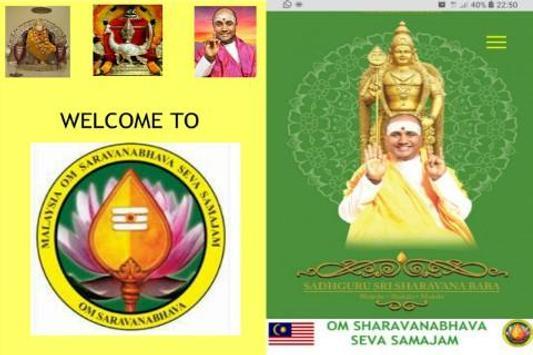 Om Sharavana Bhava: Malaysia screenshot 4