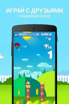Little Game - Крутые игры screenshot 1