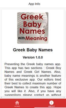Greek Baby Names apk screenshot