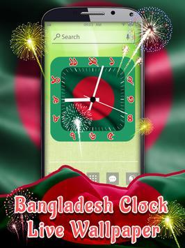 Bangladesh Clock LiveWallpaper apk screenshot