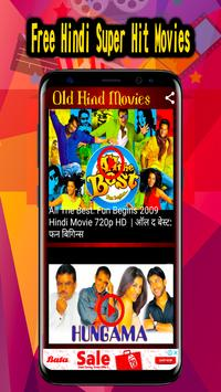 Old Hindi Movie apk screenshot