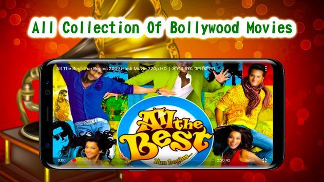 Old Hindi Movie screenshot 7