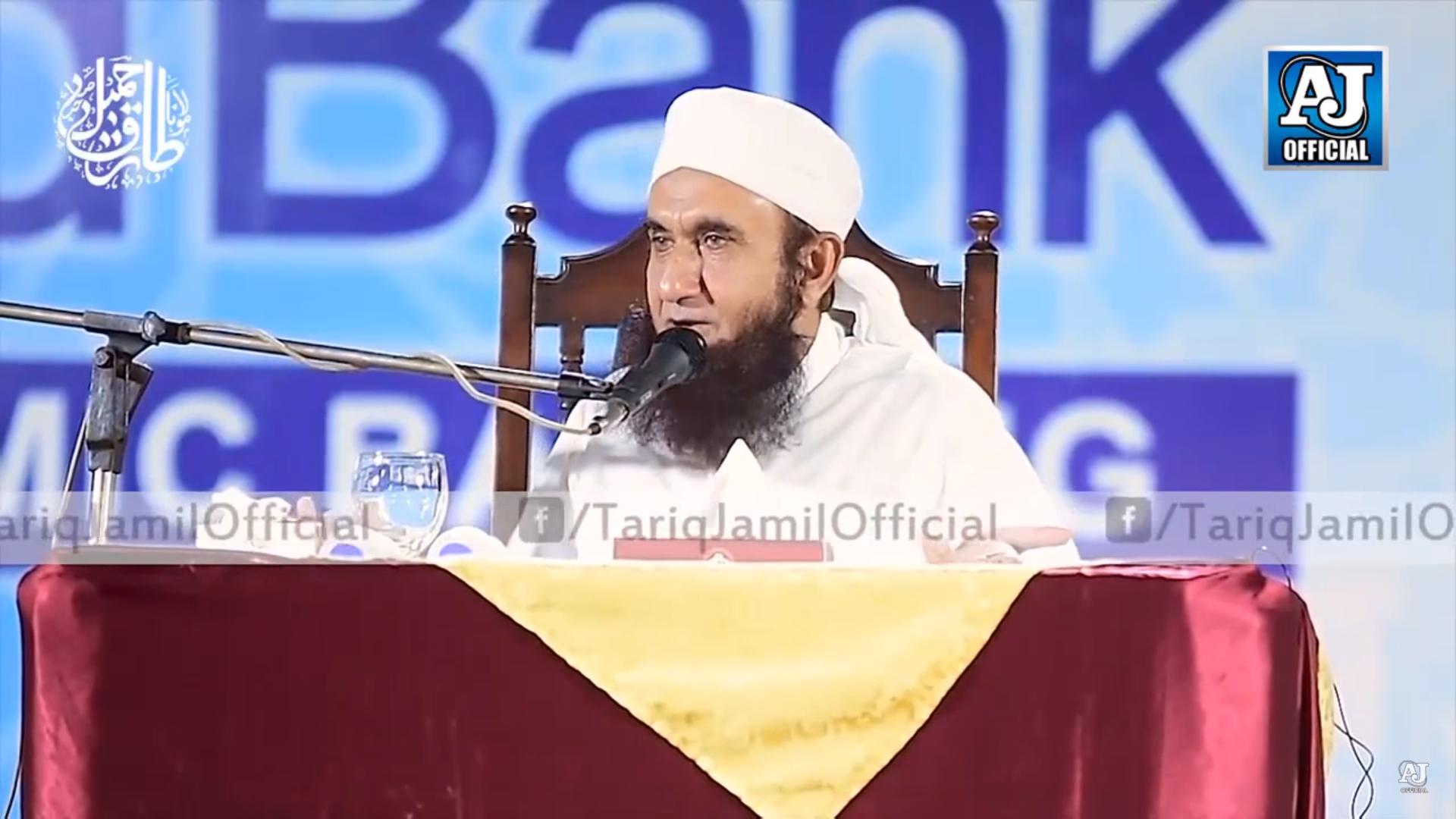Molana Tariq Jameel Latest Bayan for Android - APK Download
