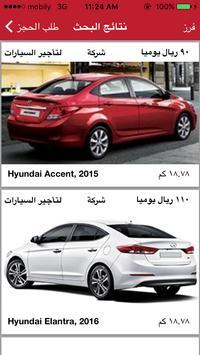 iNeed Car Rental apk screenshot