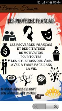 Proverbes Français для андроид скачать Apk