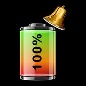 Battery 100% Alarm icon