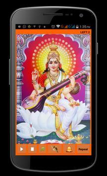 Goddess Saraswati Mantra apk screenshot