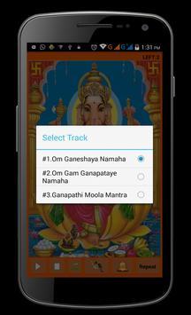 Lord Ganesh Mantra apk screenshot