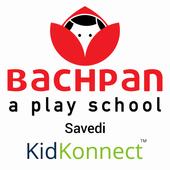Bachpan Savedi - Kidkonnect™ icon