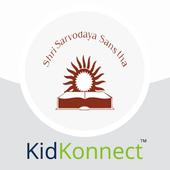 SecondHomeNursery-KidKonnect™ icon