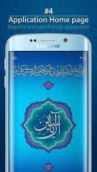 Ziarate Al Yasin screenshot 3