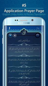 Ziarate Al Yasin screenshot 4