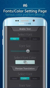 Ziarate Al Yasin screenshot 5