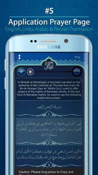 Dua Abu Hamze Somali screenshot 4