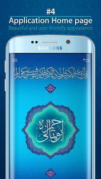 Dua Abu Hamze Somali apk screenshot