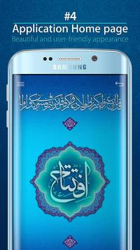 Dua Iftetah screenshot 3