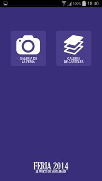 Feria El Puerto 2014 screenshot 1