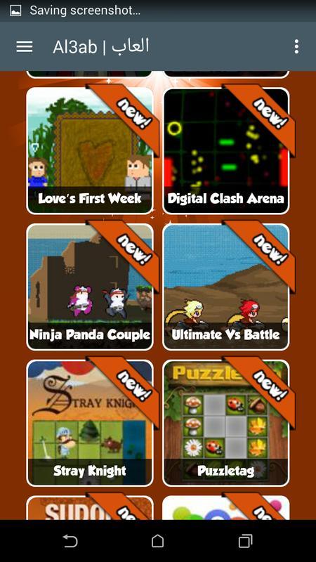 ... al3ab +1000 game ảnh màn hình apk ...