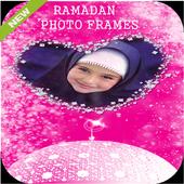 Ramadan 2018 Photo Frames HD icon