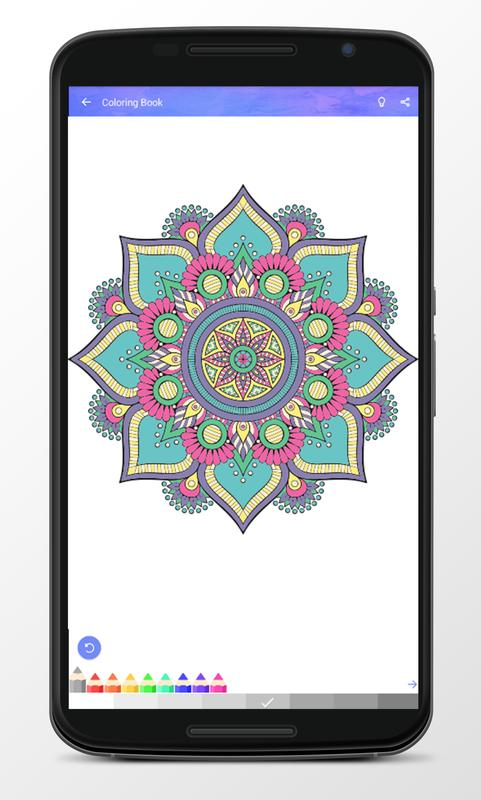 Coloring Book For Adults Pro APK Download