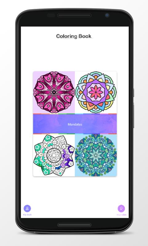 Coloring book for adults pro apk download free art Coloring book for adults apk