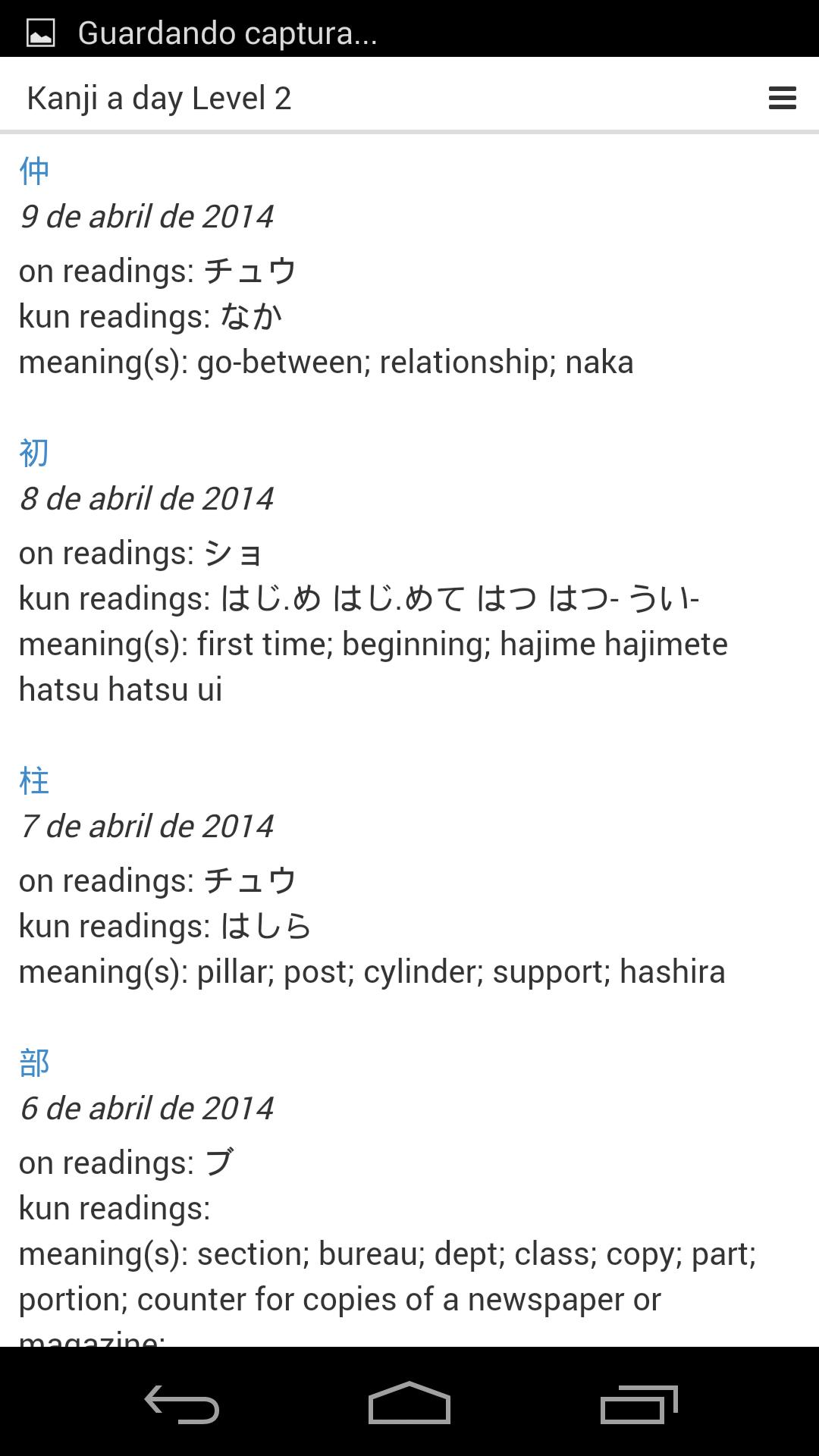 Japanese-English Dictionary for Android - APK Download