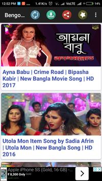 Download Hot Bengoli Video Songs APK for Android - Latest Version
